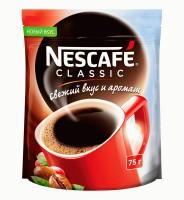 Nescafe classic в пакете